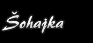 Šohajka